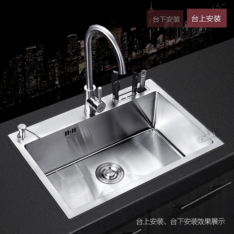 Buy Free shipping Nice handmade kitchen sink to the vegetable washing basin, sink 304 stainless steel single slot knife thickening cheap