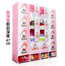 2016 Top Fashion Hot Sale Red White 20 Cubes Cartoon Plastic Children's Cabinet Easy Diy Wardrobe Closet Wardrobes For Sale (China (Mainland))