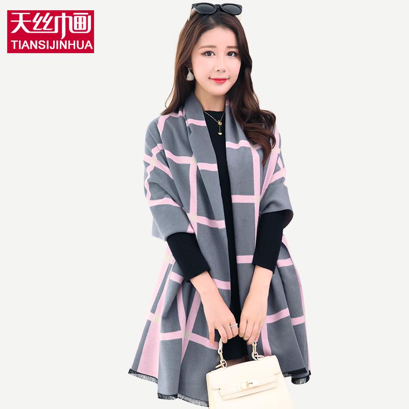 190*60cm Winter luxury Brand Plaid Cashmere Pashmina Scarf Women Mandala Blanket Poncho Wool Scarf Women stoles and Scarves(China (Mainland))