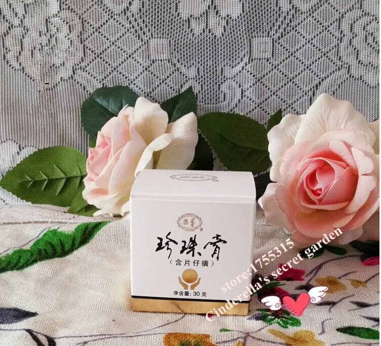 Free Shipping pearl cream Containing hydrolyzed pearl Whitening acne 30g 100% original(China (Mainland))