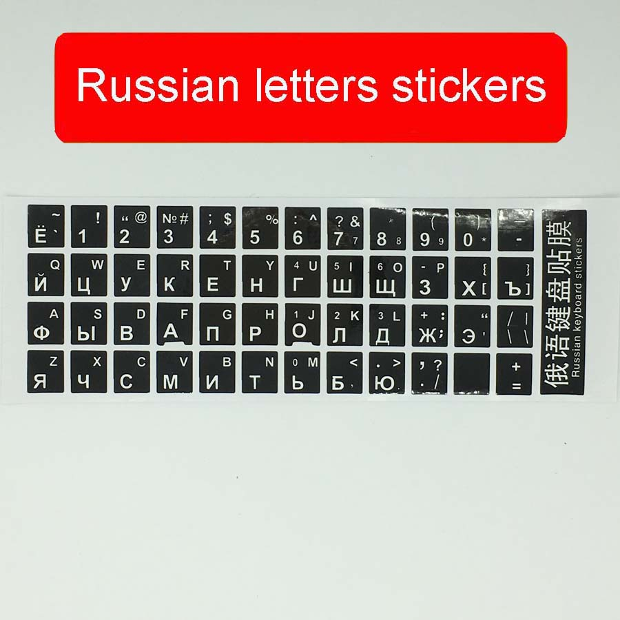 Russian Keyboard Stickers Standard Layout Smooth Black Base White Letters Russian layout Alphabet for Laptop Desktop