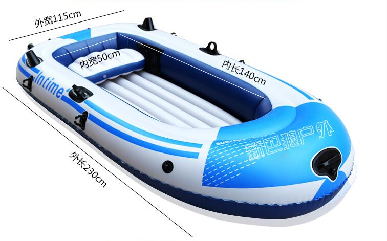 2 adult+1 child 2/3/4 super thickening inflatable boat rubber boat 3 230*115cm fishing boat inflatable boat + 9 spare parts(China (Mainland))
