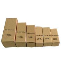 DHL 4.8*4.8*12.4cm 200Pcs/ Lot Lip Gloss Retro Kraft Paper Packaging Boxes Little Perfume, Cosmetic Bottle Cardboard Package Box