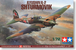 TAMIYA MODEL 1/72 SCALE military models #60781 IL-2 Shturmovik plastic model kit(China (Mainland))