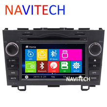 7 inch Car DVD Player GPS Navigation Honda CR-V CRV 2006 2007 2008 2009 2010 2011 Ipod RDS Radio Steering wheel Control - NAVITECH Store store