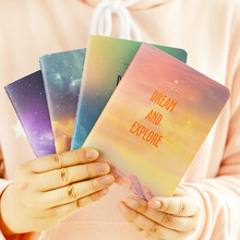 2017 New Fantastic Galaxy Star Sky A6 Notebook Diary Book Exercise Composition Notepad Escolar Papelaria Gift Stationery H0007 - SchoolGifts store