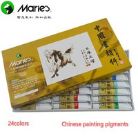 Marie's brand 24 color Chinese painting paint suit brush ink landscape