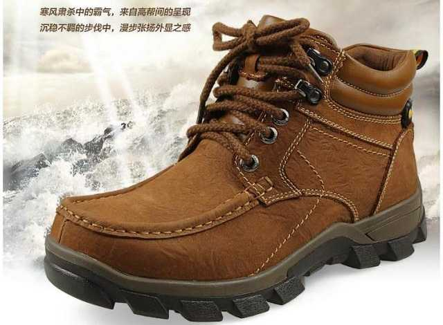 Фотография 2015 New Autumn Winter Men Boots High Quality Plus Fur Warm Snow Boots Outdoor Ankle Work Shoes For Man H4946