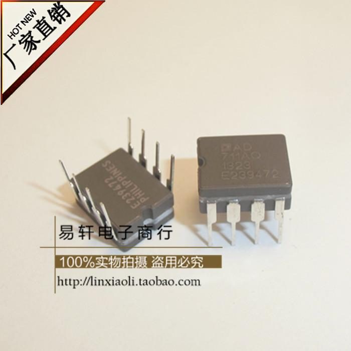Здесь можно купить  Free shipping 20pcs/lot AD711AQ AD711 CDIP8 BiFET high-speed precision op amps new original  Электронные компоненты и материалы