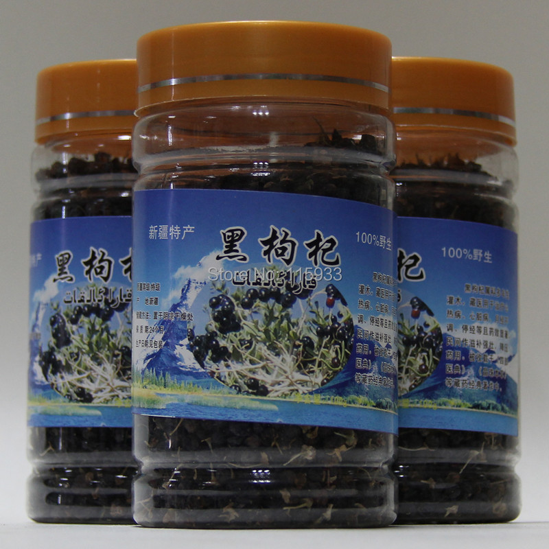 New 2015 Chinese Xinjiang Black goji berry green natural organic pharmaceutical raw materials medlar 100g