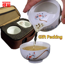 Upscale Gift Packing Elegant Tureen Include 1 Pot 1 Cup Chinese Traditional teapot kettle Kung Fu Tea Set Porcelain Cup Quik Cup(China (Mainland))