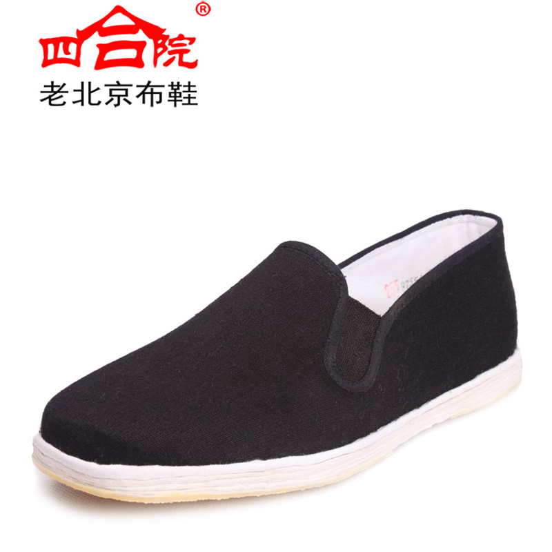 Buy Cotton-made beijing shoes handmade cloth canvas casual ...