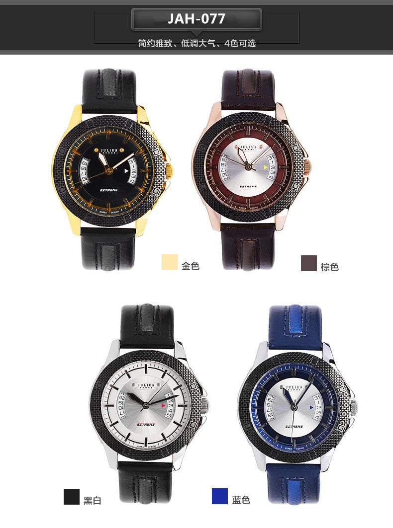 Homme Man Watch Japan Quartz 4 Colors Hours Fashion Dress Bracelet Leather Boy Birthday Christmas Father's Day Gift Box 077