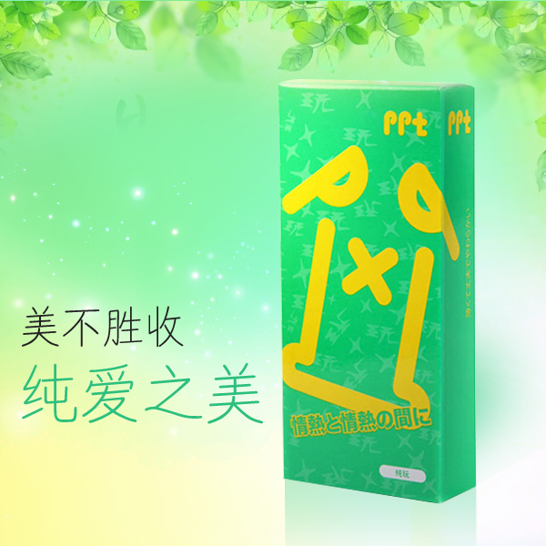 on sale! on sale! Okamoto condom ppt pure ultra-thin condom set adult supplies free shipping(China (Mainland))