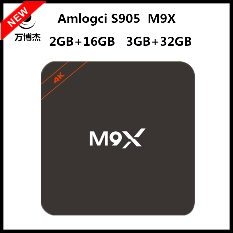 The New M9X Intelligent Network Player S905 Super Memory 4 K + 32 G 3 G Android Set-top Boxes smart tv box android tv box(China (Mainland))