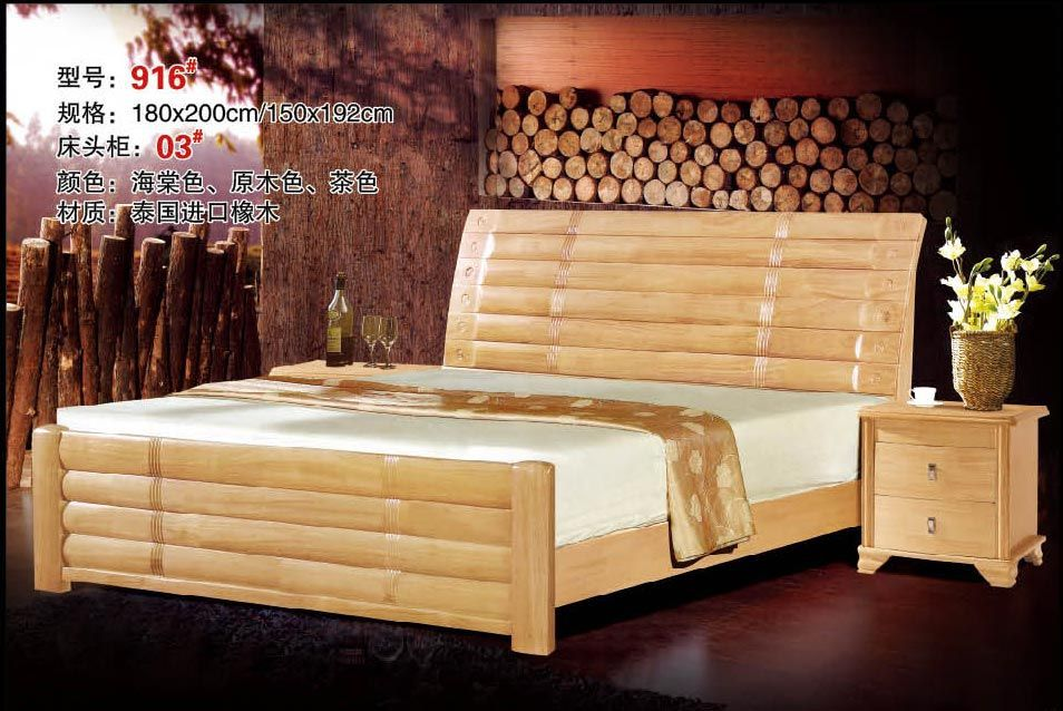 high quality bed Oak Bedroom furniture bed factory price Oak bed 15(China (Mainland))