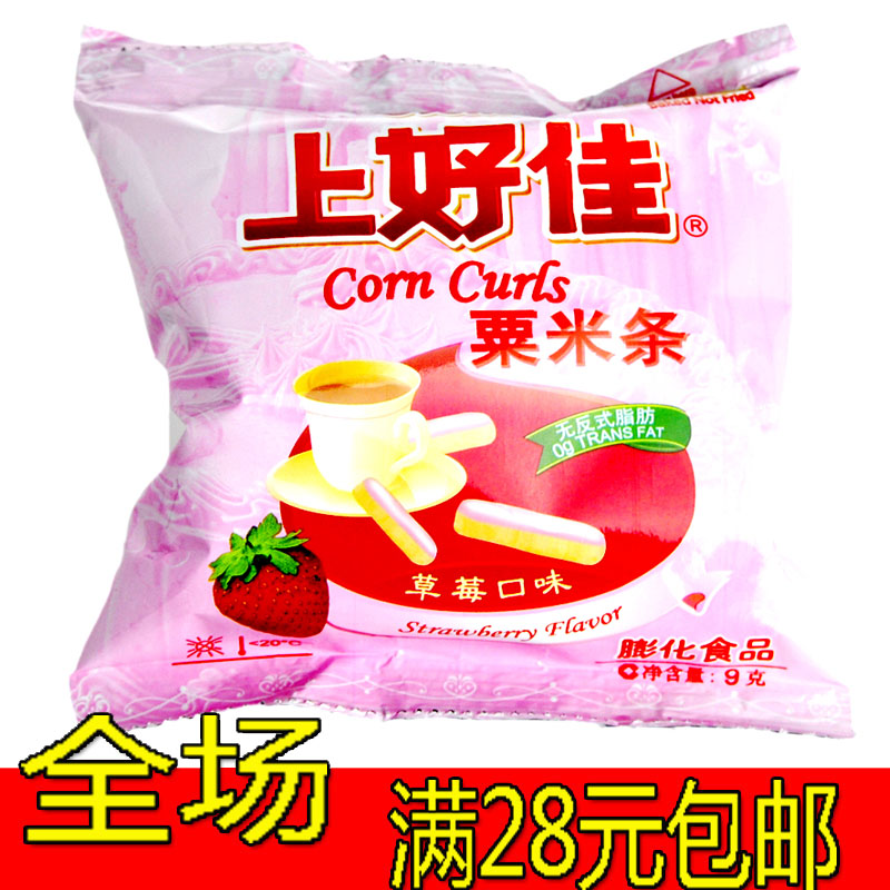 Food Authentic native characteristics Millet 9g strawberry shanghaojia leisure puffed food non fried health food