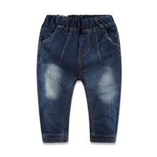 Brand Fashion Solid Toddler Boys Jeans Fall 2015 New Arrival 2-7 Years Old Kids Jeans Elastic Waist Long Length Denim Trousers(China (Mainland))