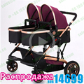 Bugaboo donkey DESIGN MOTHER FACING BASKET side by side twins double BABY SITTING SLEEPING STROLLER FOLDABLE