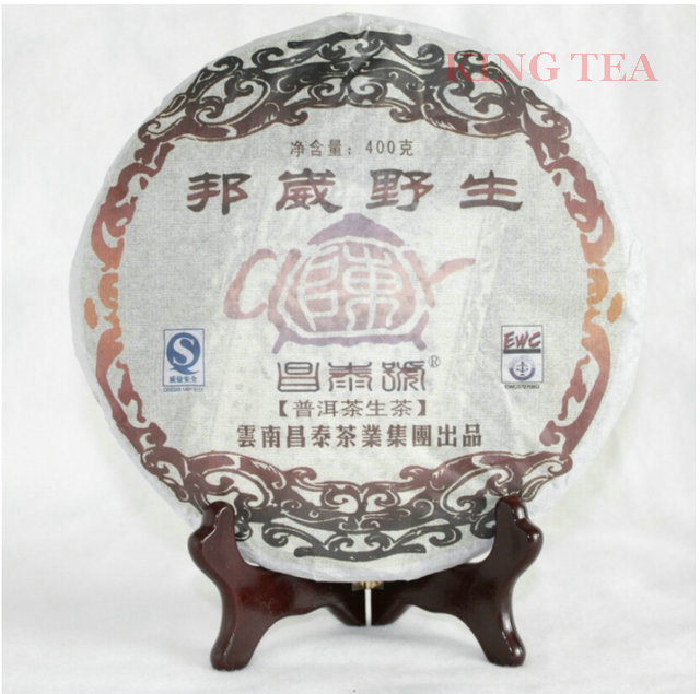 2007 ChangTai BangWei Wild Leaf 400g Beeng Cake YunNan Organic Pu'er Raw Tea Weight Loss Slim Beauty Sheng Cha