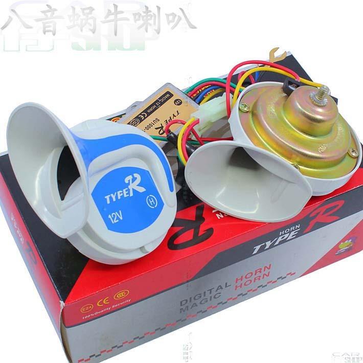 Car speaker whistle horn auto snail horn 8 speaker echo horn multi-tone horn 12v speaker