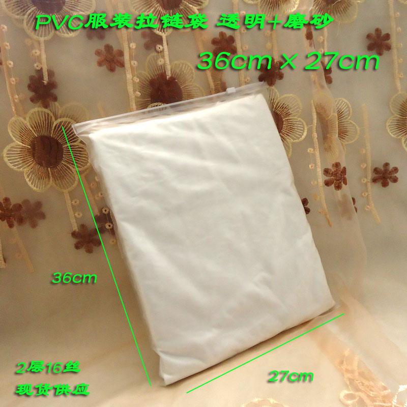 PVC clothing zipper bag 36*27*16 silk clothes bags underwear bag bag spot ground spring(China (Mainland))