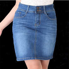 Long jeans skirts online shopping-the world largest long jeans ...