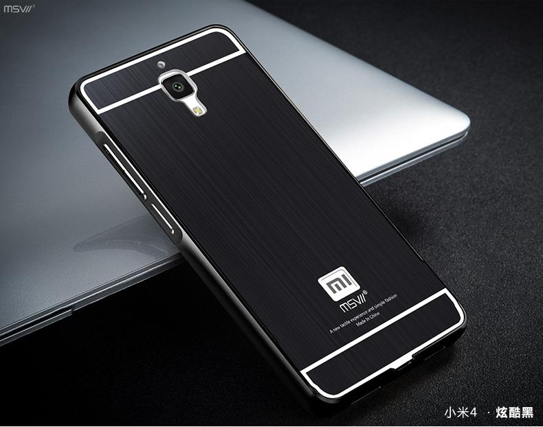 2015 xiaomi в ми4 делу новое высокое качество металла + PC задняя крышка xiaomi в М4 ми4 роскошные мобильного телефона чехол с розничной упаковке