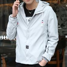 2016 pria Pakaian Lengan panjang Musim Gugur Musim Semi Baik QualityKorean versi kasual berkerudung jaket kasual mantel Pakaian Luar SJ027