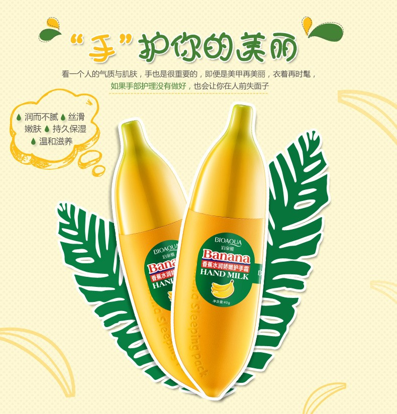BIOAQUA Banana Leite Creme Para As Mãos 40g Hidratante Nutrir Anti-rachadura Mão Cuidados Loções Handcreme Defender Pele