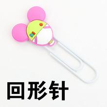 2PCS Bookmark Balloon shape Kawaii Paperclip pin Soft PVC Bookmarks Lovely Book Mark Papelaria Korean Stationery Office Supplies(China (Mainland))