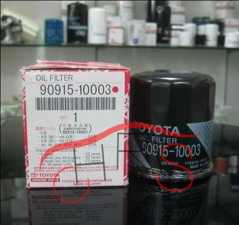 10PCS Auto Oil Filter for TOYOTA OEM 90915 10003 for car auto engine freeshipping
