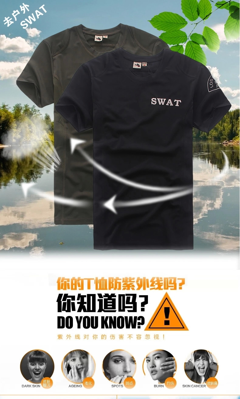 2015 t shirt spring and summer mens outdoor wicking Freedom Rider T-shirt SWAT Army fans drying Relax free shipping<br><br>Aliexpress