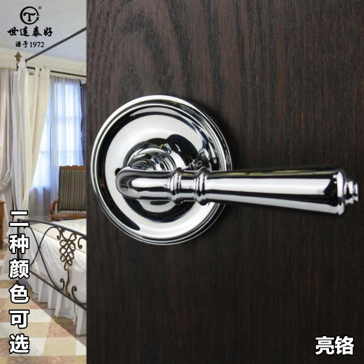 types of bathroom door locks 28 images bathroom door