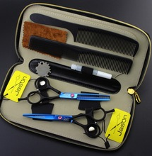 Jason Professional Hairdressing Scissors Hair Cutting Scissors Set Barber Shears High Quality Salon 5.5 inch