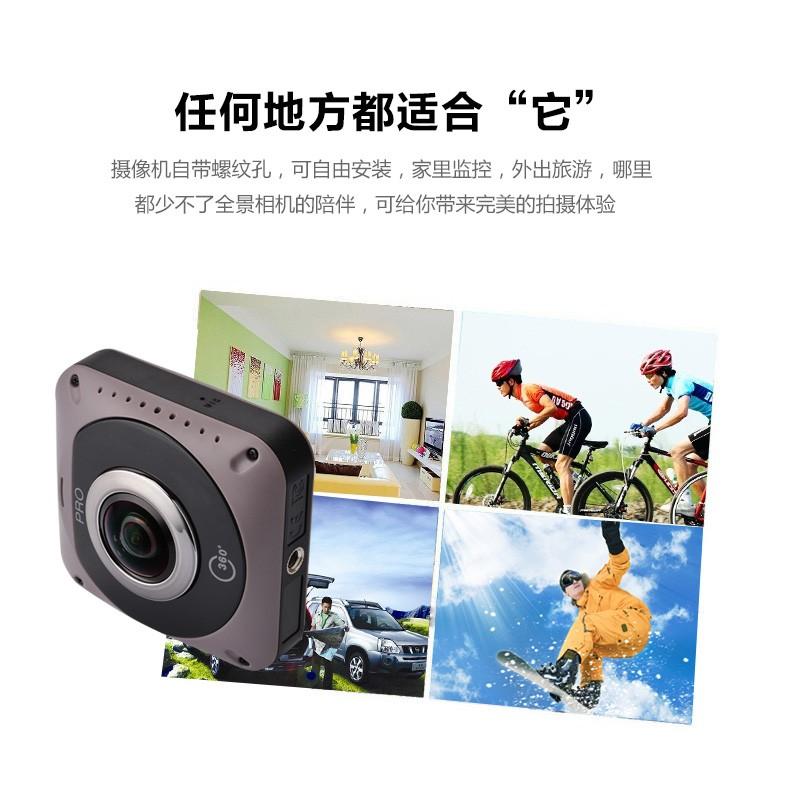 ถูก ดีเอชแอฟรีเรือใหม่GV720Bกล้องวีดีโอ360 VRกล้อง1088x1024วิดีโอWifiและ2600มิลลิแอมป์ชั่วโมงแบตเตอรี่ลิเธียม220ปริญญาปลาตาเลนส์