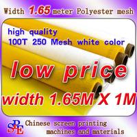 width 1.65 meter DPP 250 mesh count(100T) fabric , screen printing material,screen mesh screen printing frame yellow color