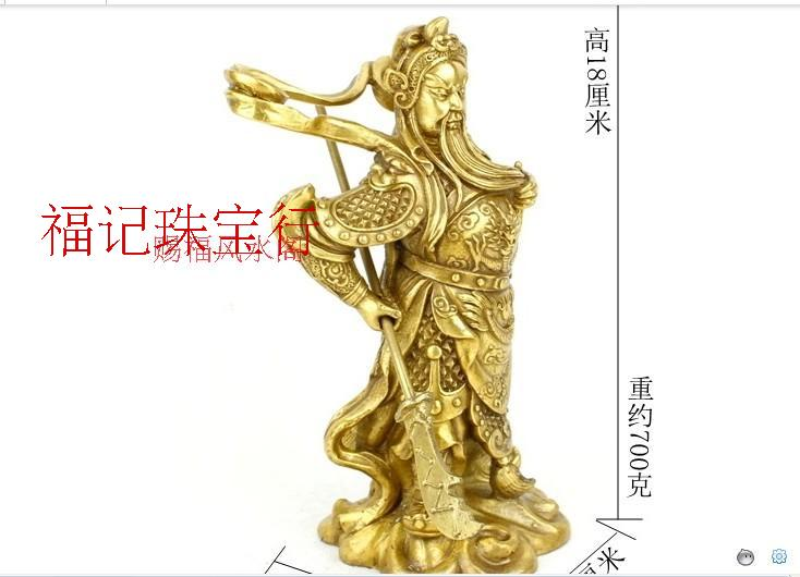 Buy copper A large   knife  Dharma Fortuna Wu ancient Yellow two color ornaments decoration cheap