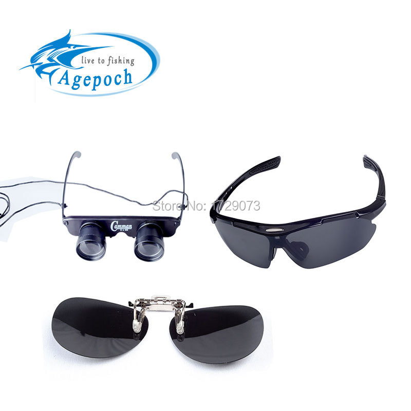 Agepoch Zoom Magnifier Optics Binoculars Feeder Carp Fly Tackle Peche Polaroid Goggles Telescope font b Fishing