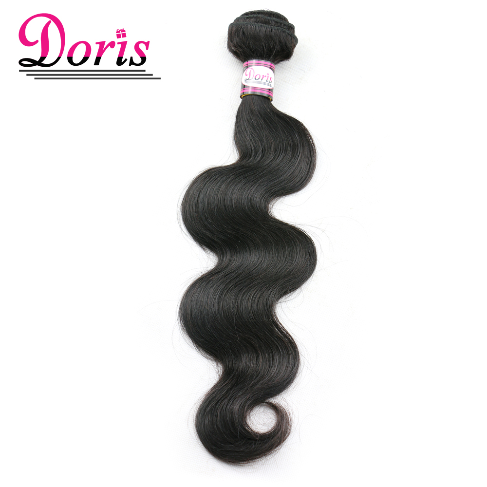 Cheap 100% Unprocessed Human Hair  Weaves 1Piece Only Queen Hair Products Brazilian Virgin Hair Body Wave 100g/piece 7A Grade<br><br>Aliexpress