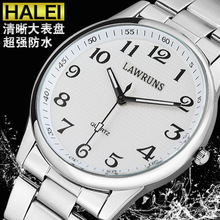 Authentic clear digital old watch waterproof old man table old student quartz watch genuine male form female form(China (Mainland))