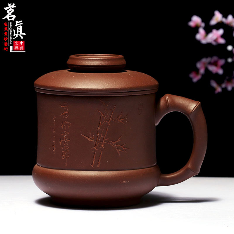 2016 new arrival 400ml bamboo tea Cup Purple mud with cover filter and gift box(China (Mainland))