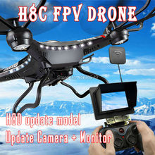 FPV JJRC H8C DIY Update VS H8D 6-Axis Gyro Quadcopter Drone 5.8G HD Camera + 4.3″ Monitor More than 300M Control