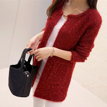 Fashion Knitted Cardigan Loose Pocket Long Sleeve Women's Sweater 2016 Autumn Winter Female Cardigans Coats Sweaters Outerwear