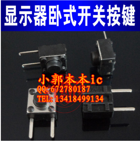 electronics AJ13 monitor horizontal feet touch switch button Integrated circuit(China (Mainland))
