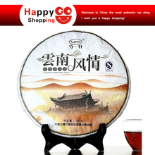 Free Shipping for 375g Chinese yunnan ripe puer tea XG-005 health care products puerh tea Black tea