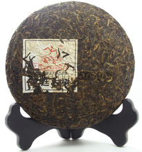 2012yr Old Tree Court Puer Tea Cake 250g Puerh Tea High Quality Slimming Tea