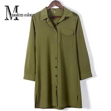 Long Sleeve Dress Casual Shirt Dress Autumn 2016 European Fashion Style Army Green Collar Women Casual Dresses Best Friends(China (Mainland))