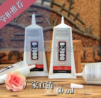 adhesive b7000 60ml epoxy resin super glue similar e6000 sealant for Jewelry glass nail gel sticker rhinestone diy b-7000 glue