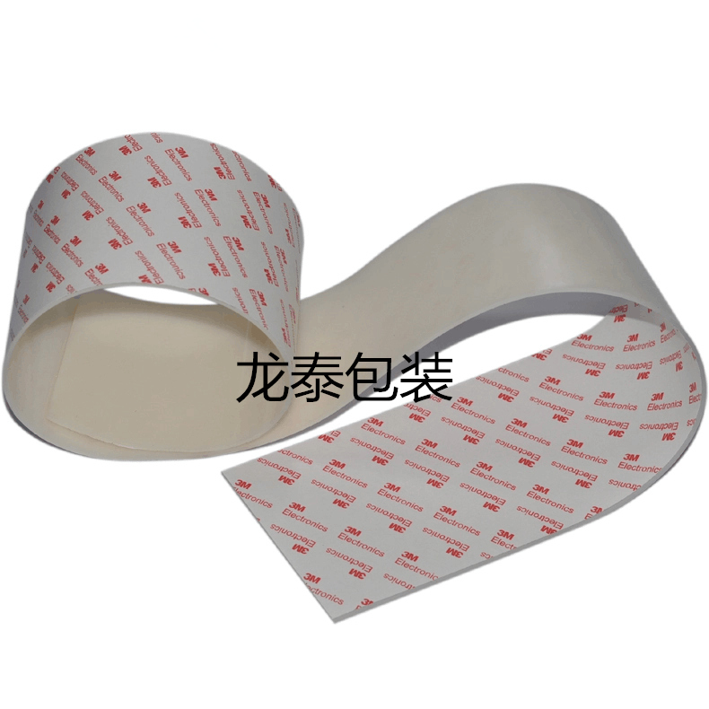 10cm*1m 2mm thick anti slip silicone rubber bumper damper shock absorber 3M self adhesive silicone feet pads for furniture(China (Mainland))